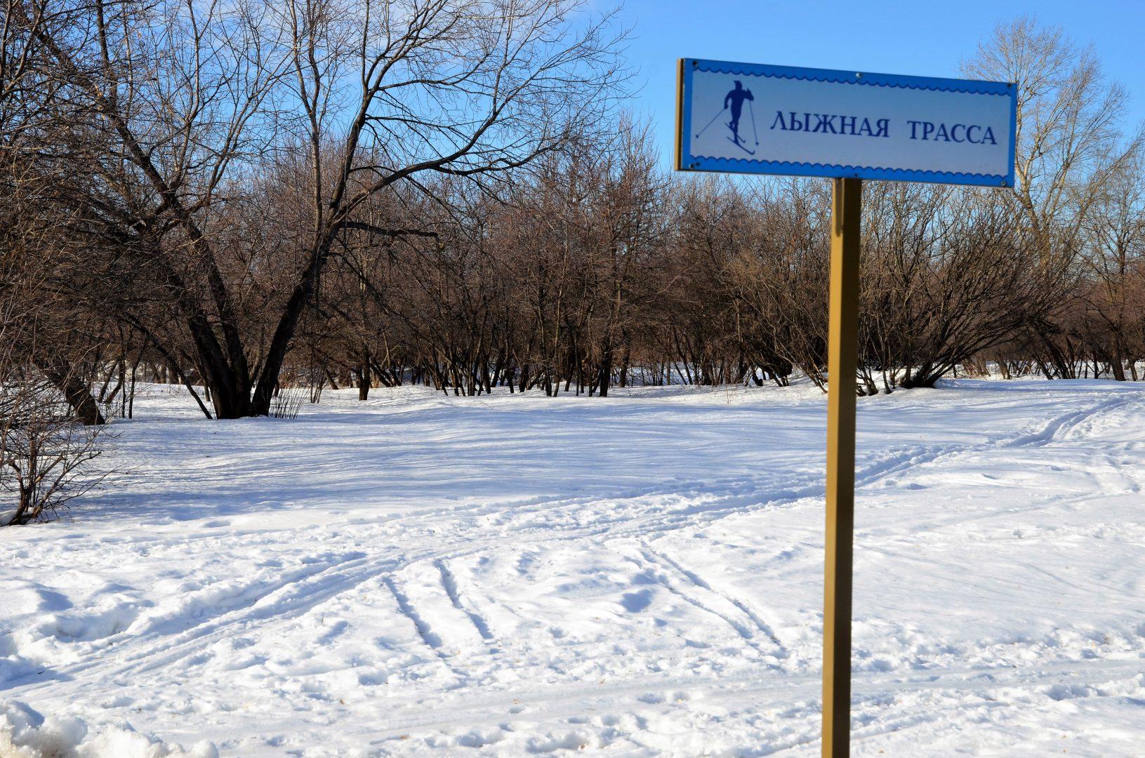 Лыжную трассу обустроили в Десеновском. Фото: Анна Быкова