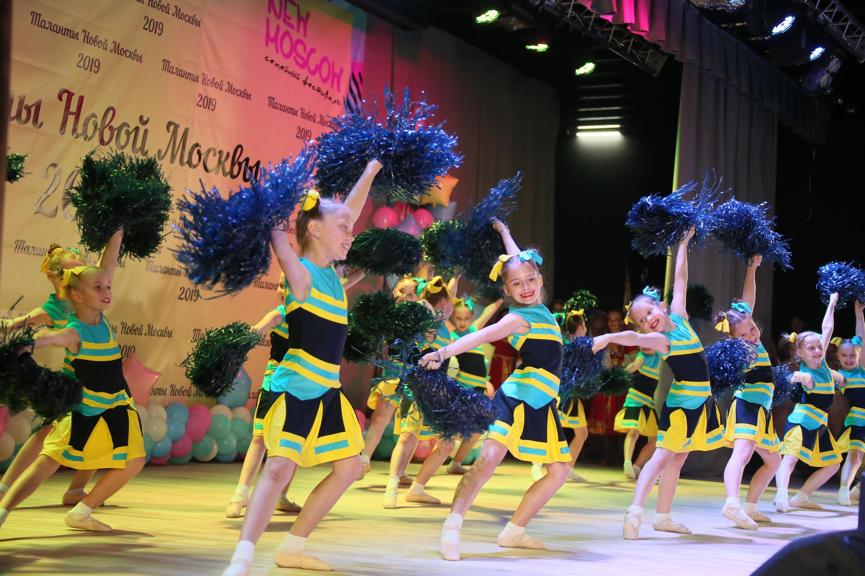 Фестиваль «Ярмарка талантов» прошел в поселении Первомайское