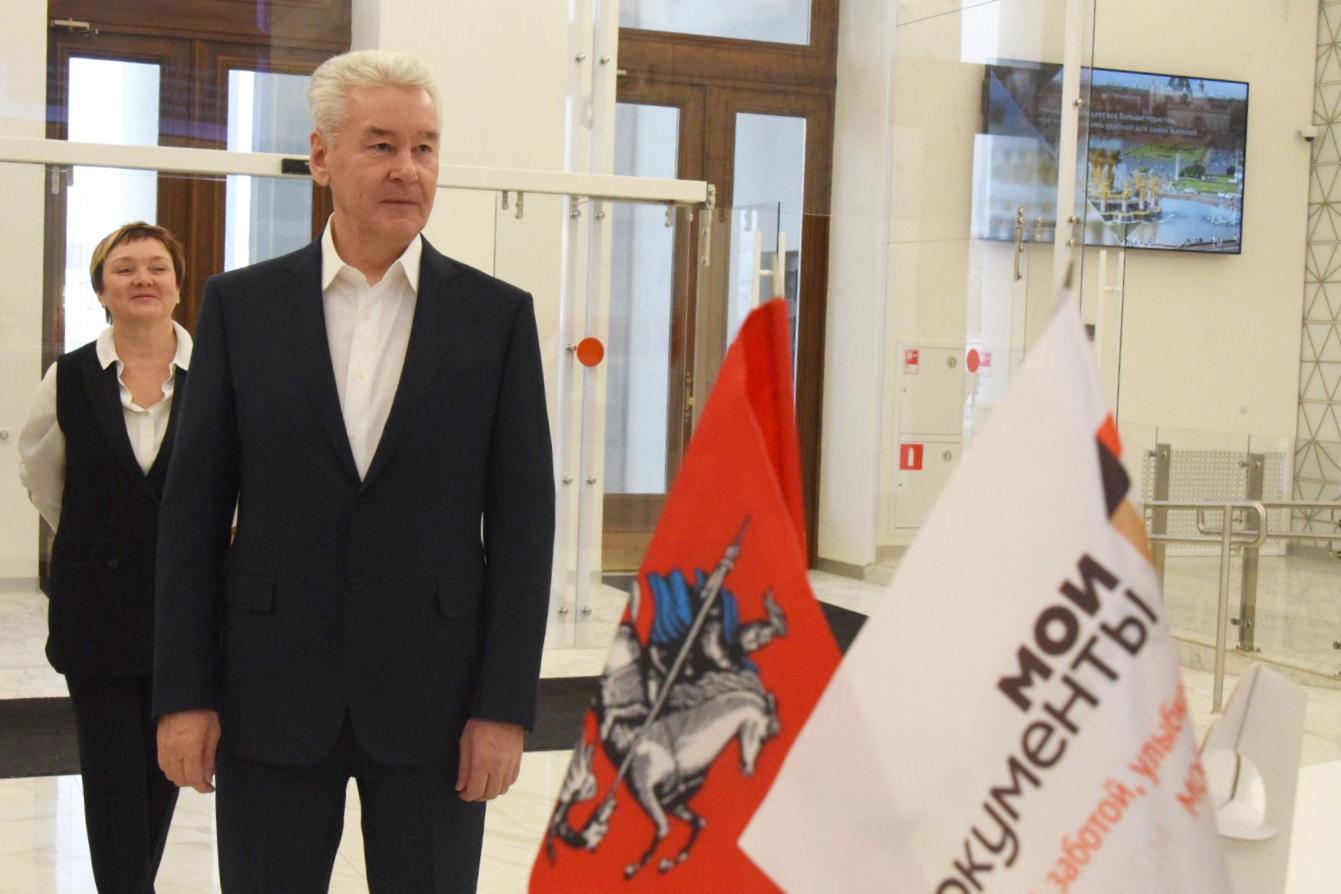 Собянин открыл флагманский офис «Мои Документы» в ВАО