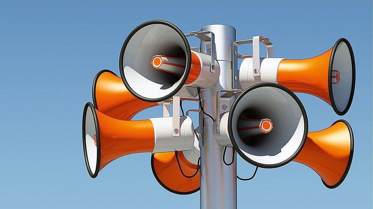 В ТиНАО успешно прошла проверка системы оповещения