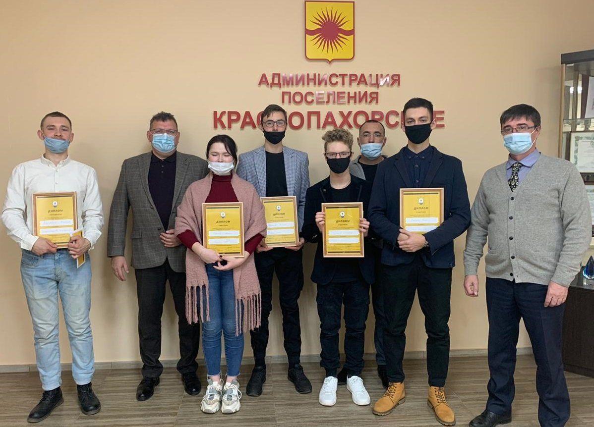 Лучший социально-значимый проект от активистов Молодежной палаты выбрали в поселении Краснопахорское