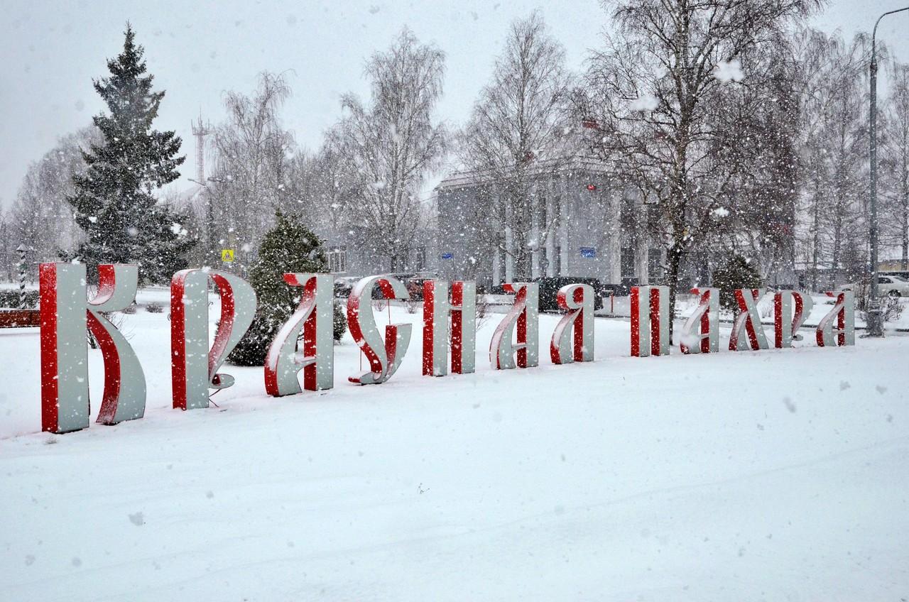 Москвичей ждет морозная погода в воскресенье. Фото: Анна Быкова