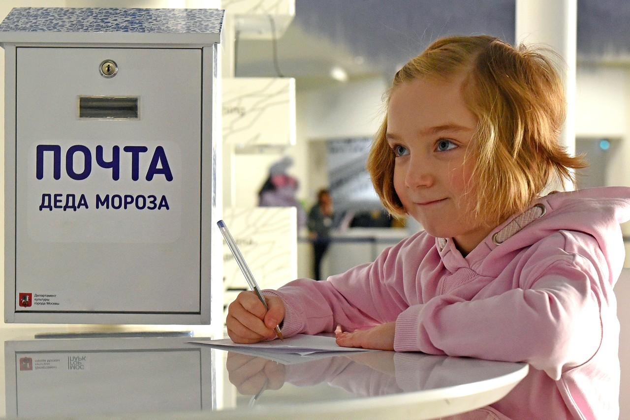 Почта актуальна среди детей. Фото: Александр Кожохин