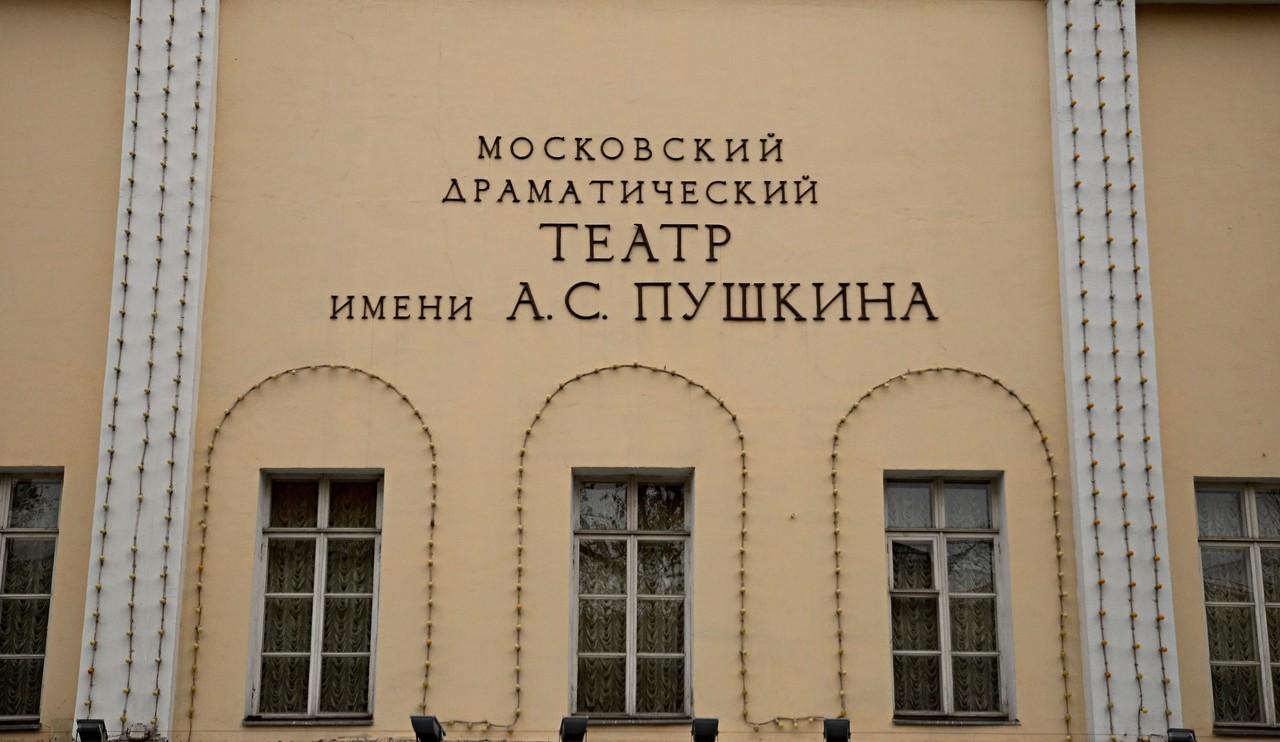 Театр имени Пушкина поддержал планы «Геликон-Оперы» открыть пункт вакцинации