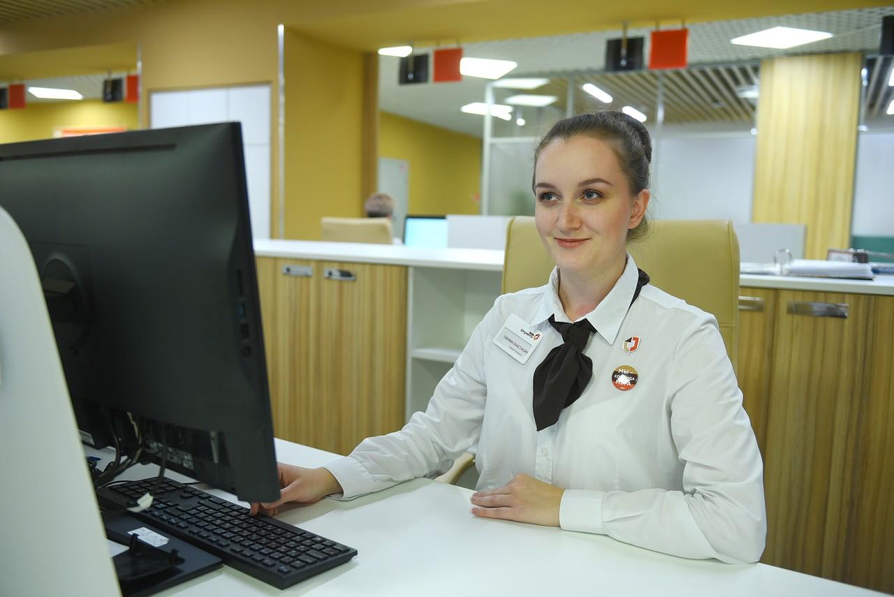 Центр государственных услуг «Мои документы» открыли в Щербинке