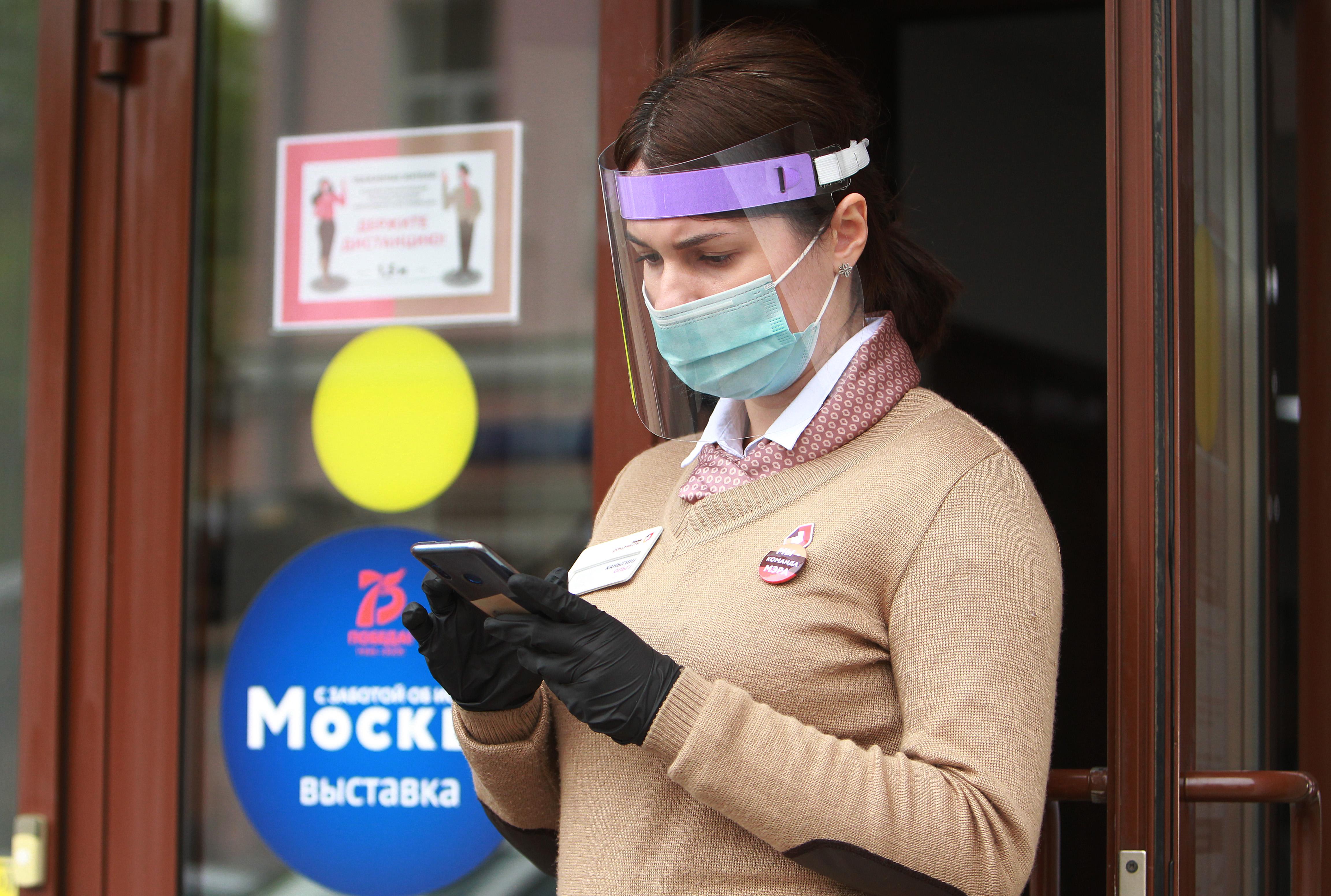 Работники центров «Мои документы» подвели итоги 2020 года. Фото: Наталия Нечаева, «Вечерняя Москва»