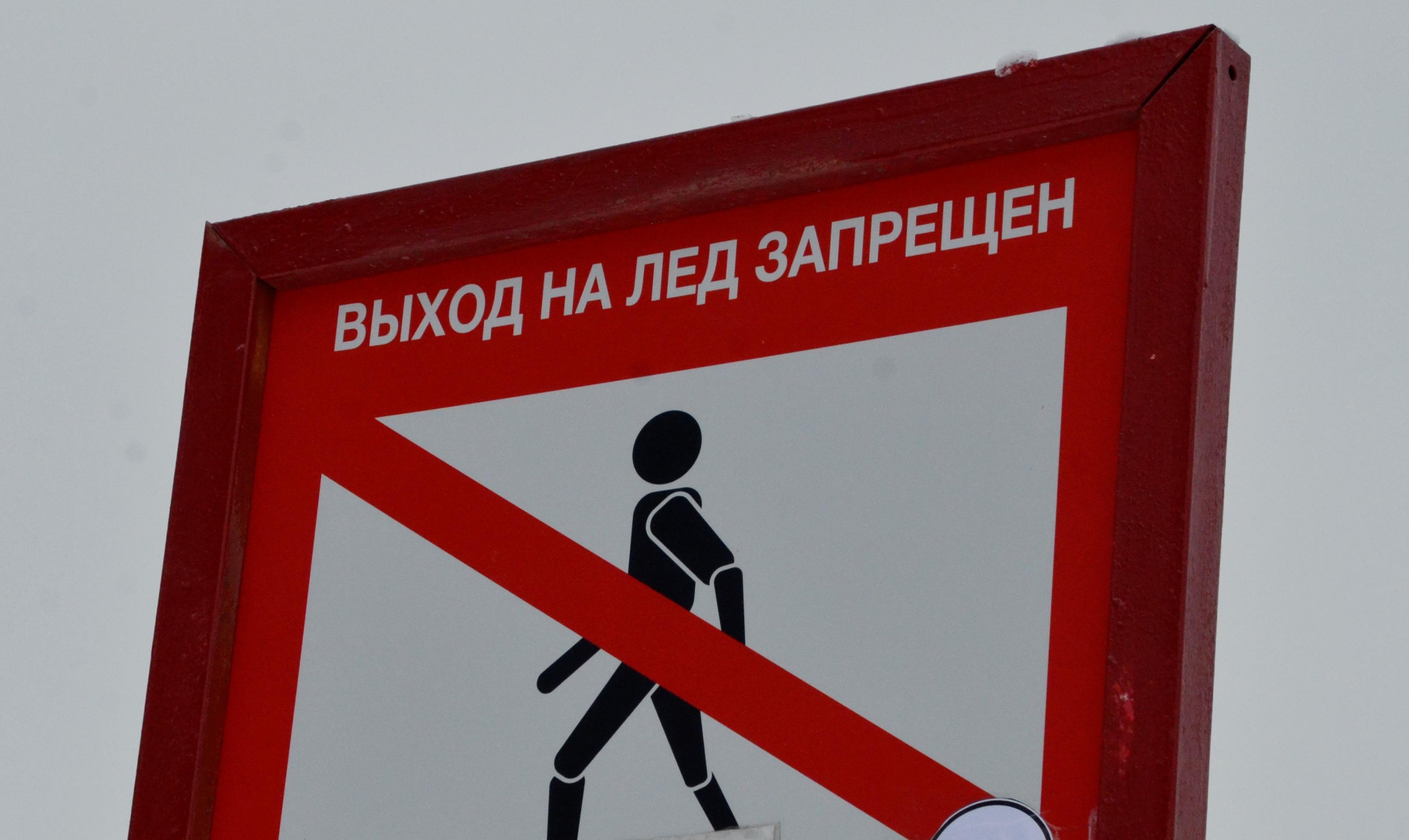 Запрещающие знаки проверили вблизи водоема в Щербинке