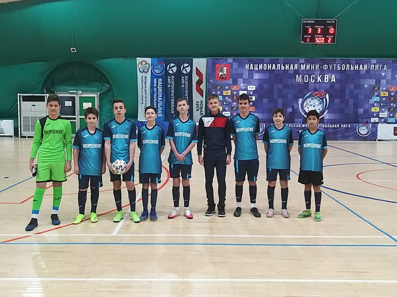 Спортсмены поселения Воскресенское выиграли серию футбольных матчей