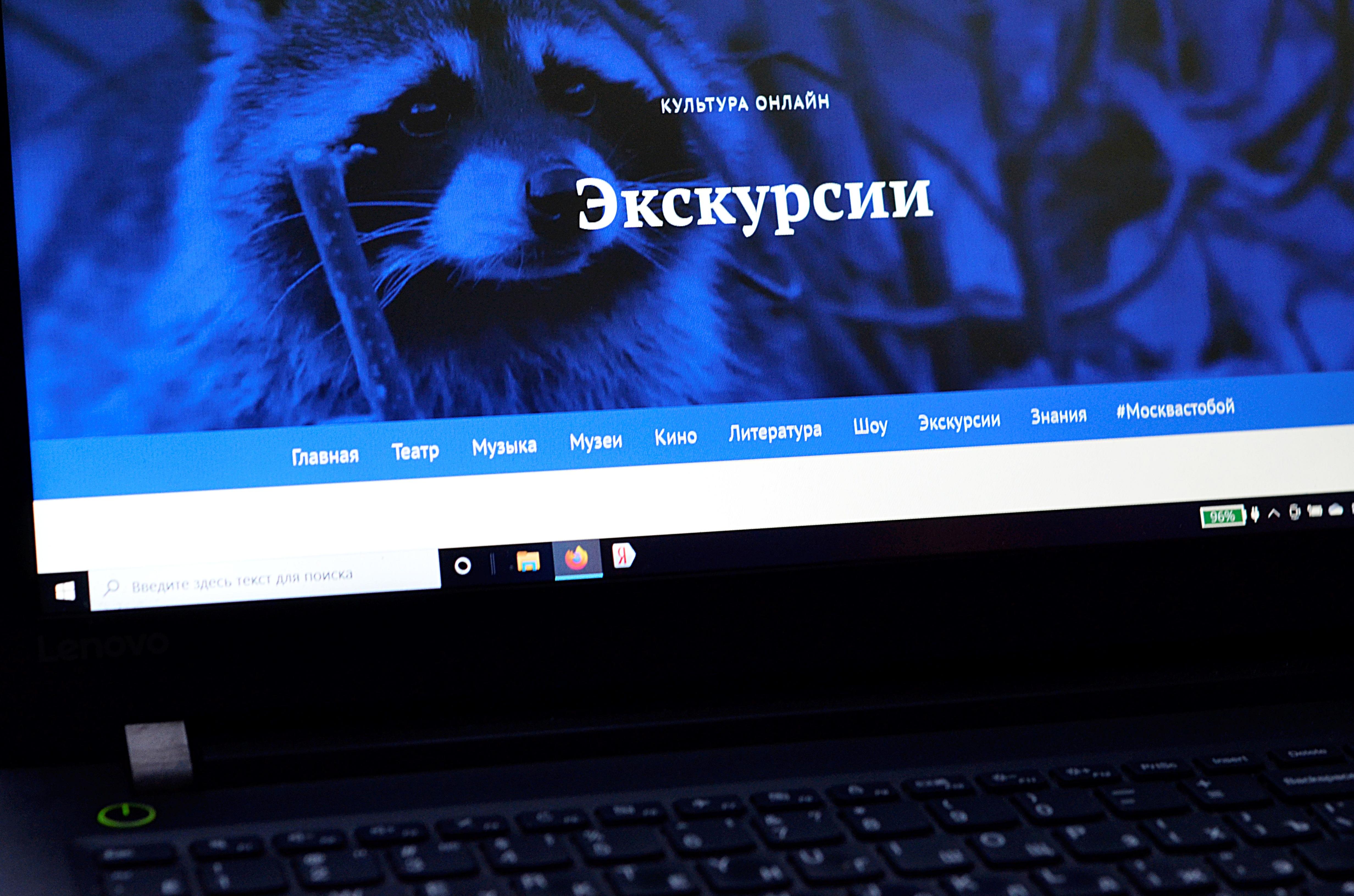Онлайн-экскурсию организуют сотрудники библиотеки №262 поселения Филимонковское