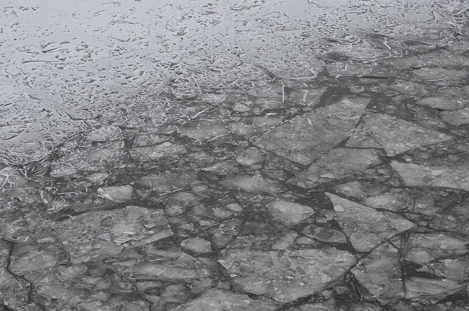 Проверку льдов на водоеме провели в Десеновском. Фото: Анна Быкова