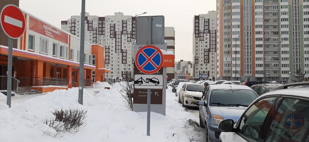 Новые дорожные знаки установили в Десеновском