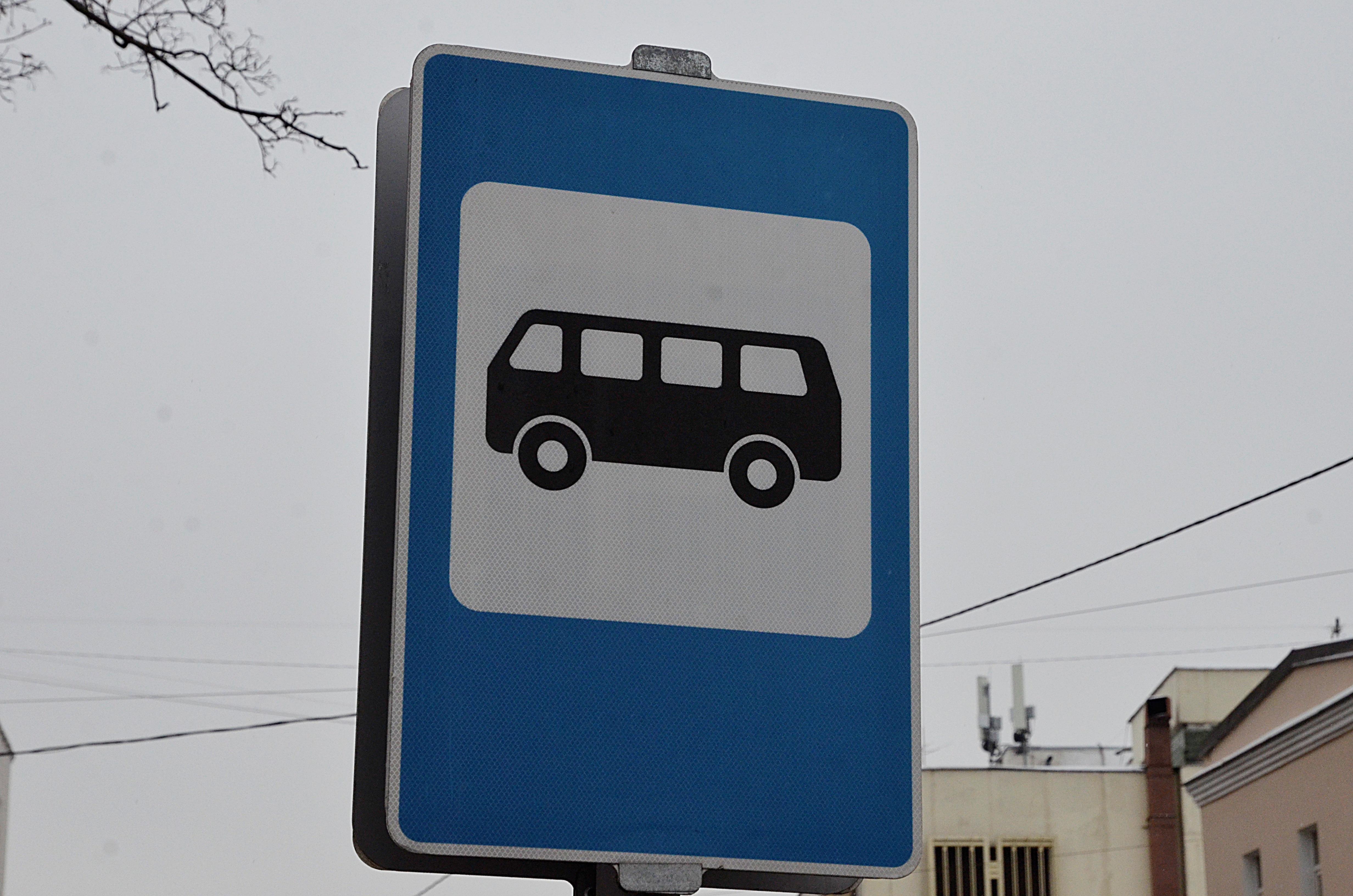 Проверку остановочных пунктов общественного транспорта провели в Филимонковском