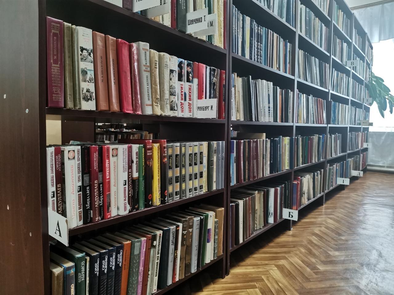 Интерактивное мероприятие подготовят в библиотеке Дома культуры «Юбилейный» в Роговском