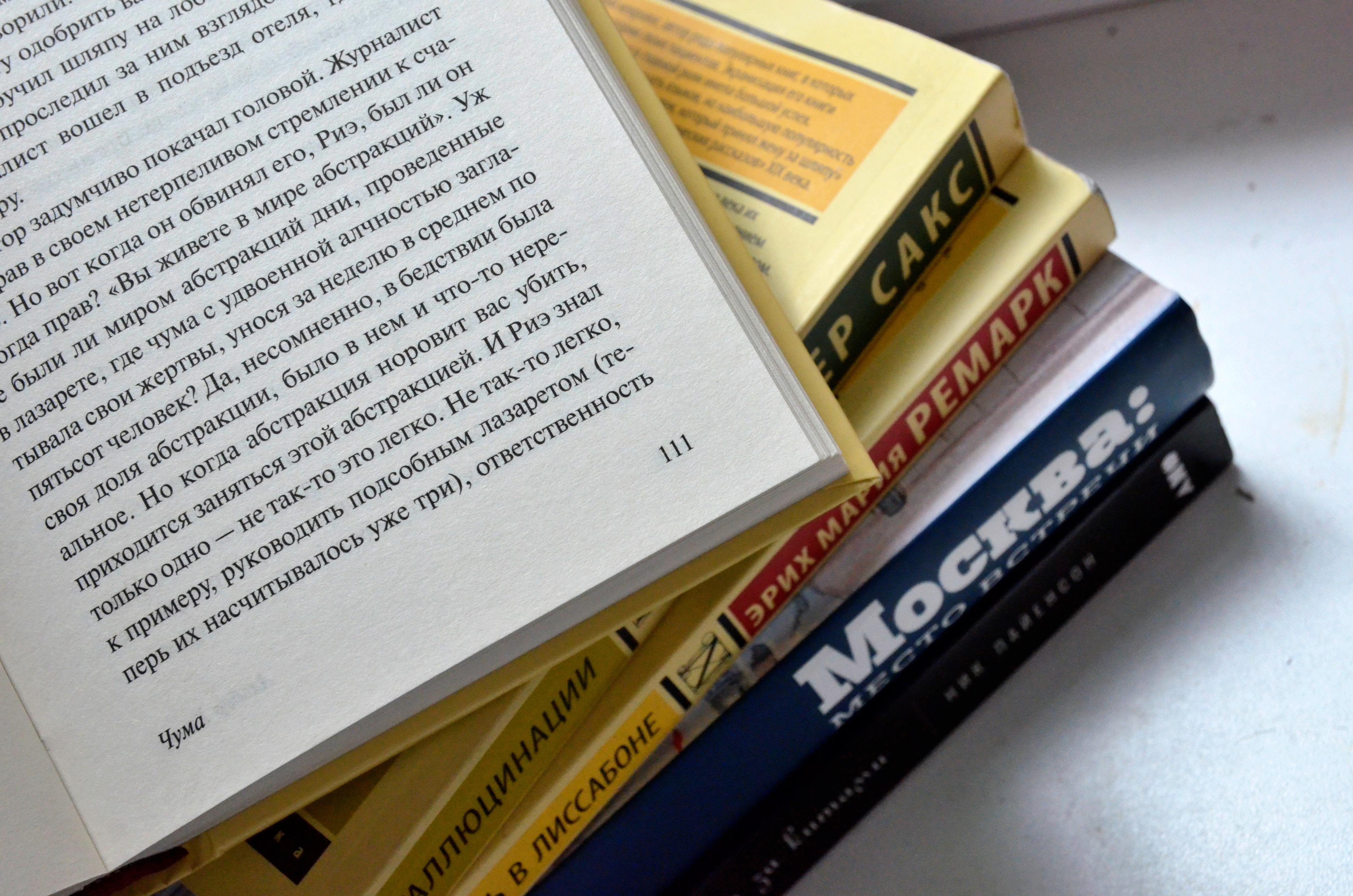 Сотрудники Дома культуры «Курилово» пригласили учеников из Щаповского в литературную гостиную