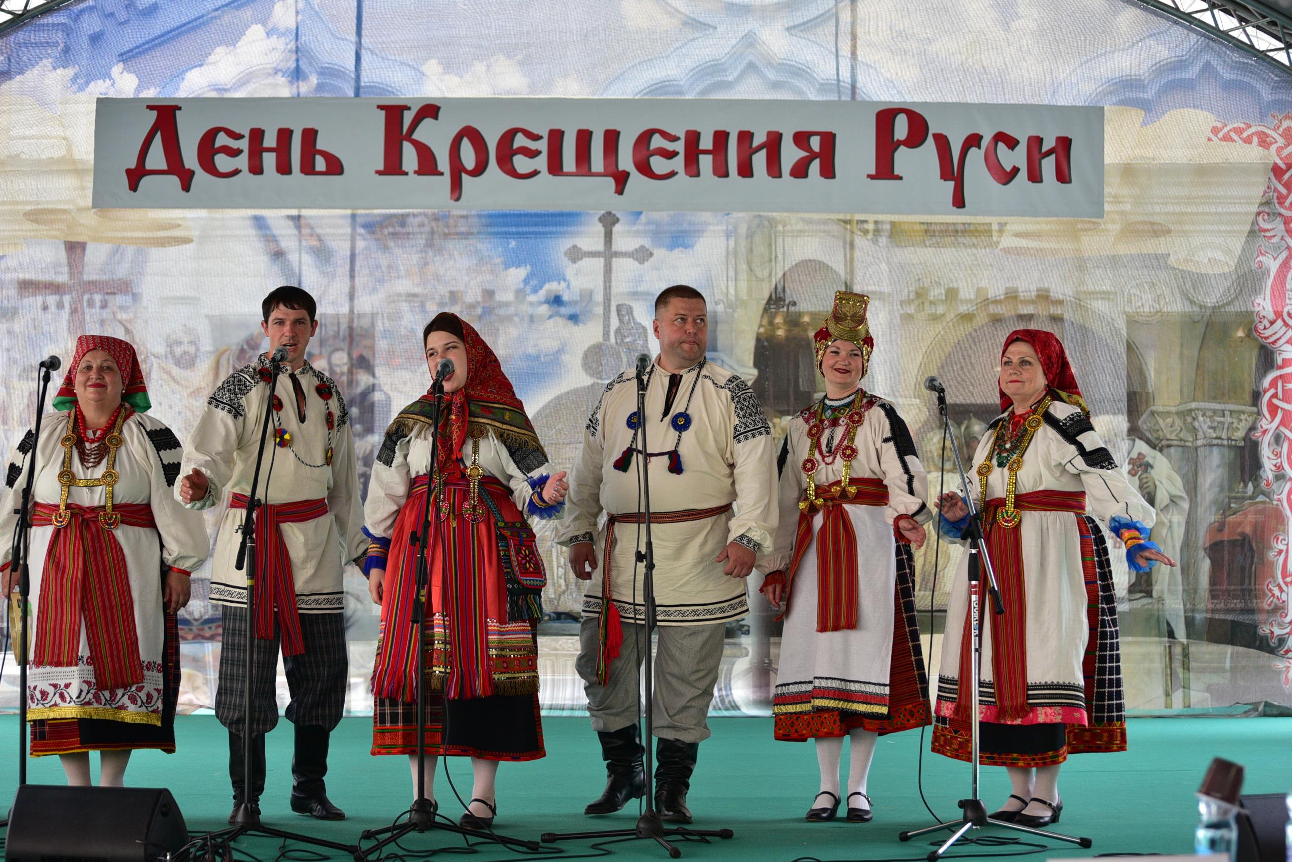 Проект «Народный календарь» подготовили во дворце культуры в Щербинке