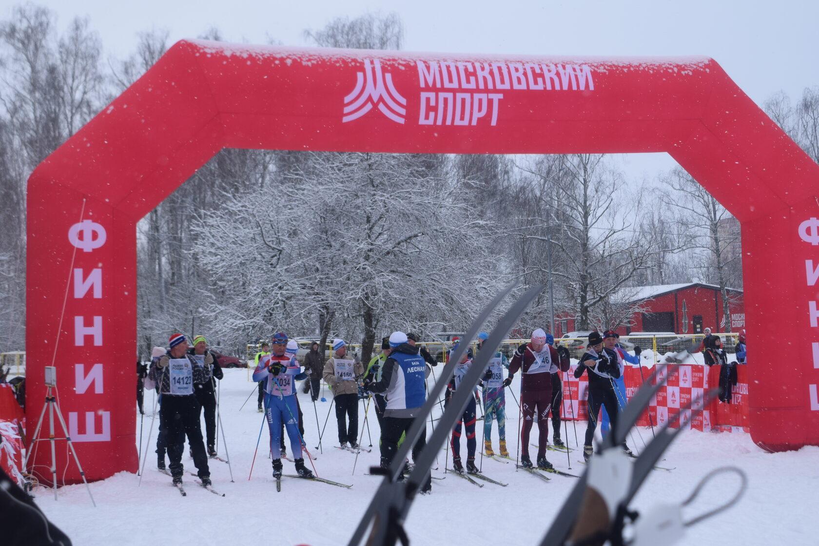 Межокружные соревнования по лыжным гонкам прошли в поселении Вороновское