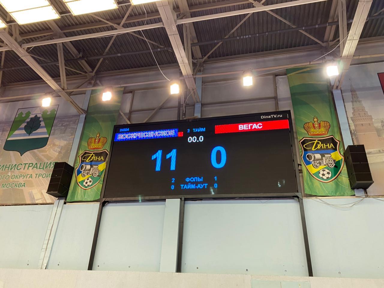 Спортсмены поселения Воскресенское выиграли матч по мини-футболу Открытого турнира. Фото предоставил тренер команды