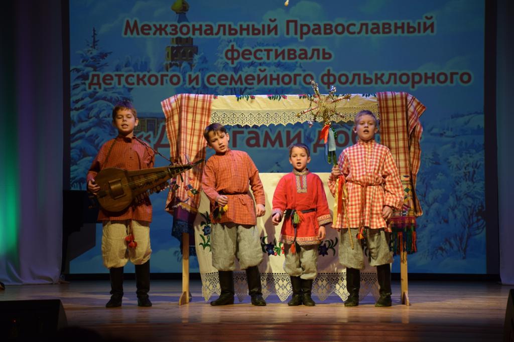 Рождественский фольклорный фестиваль проведут в Первомайском