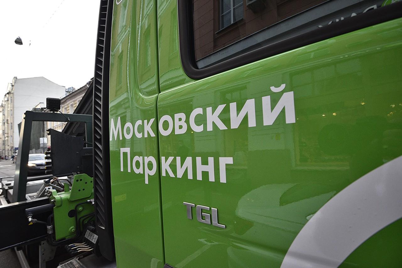 Бесплатную парковку объявили в Москве на два дня