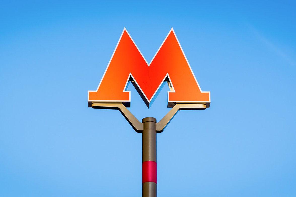 Первую наземную станцию метро с отоплением откроют в Новой Москве