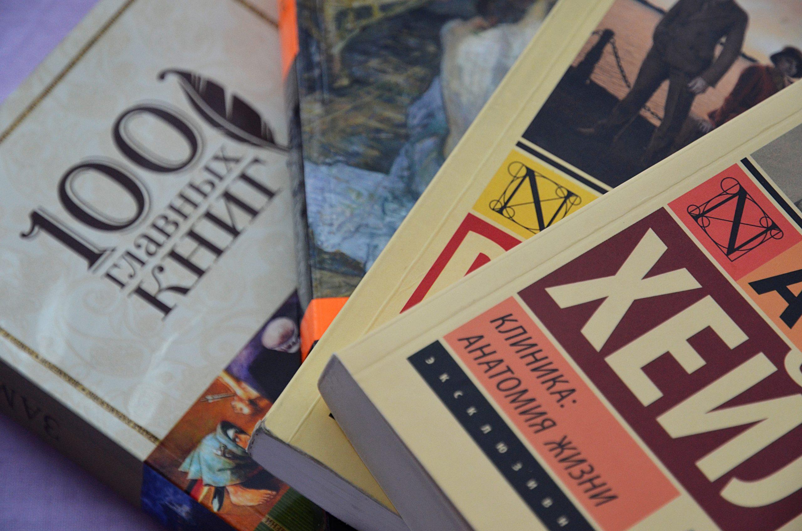 В ТиНАО представили видеопроект о творчестве и произведениях Агнии Барто