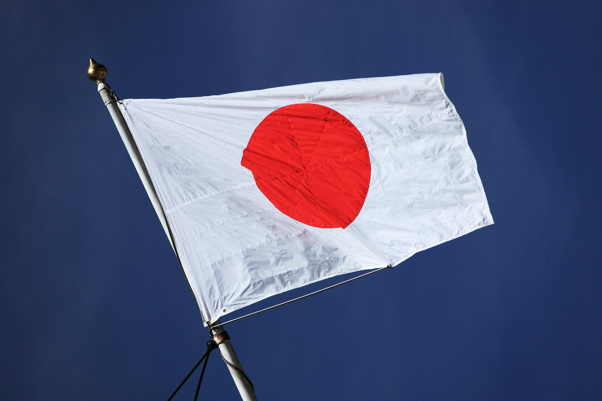 Власти Японии заявили о намерении выбросить часть закупленной вакцины Pfizer