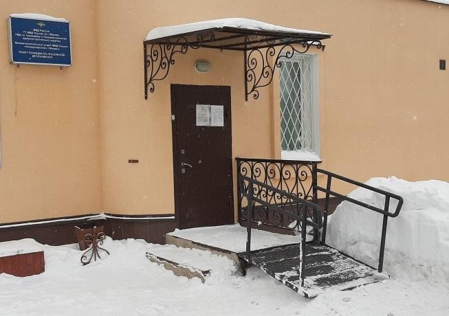 Пандус для удобства маломобильных граждан установили в пункте охраны порядка Десеновского