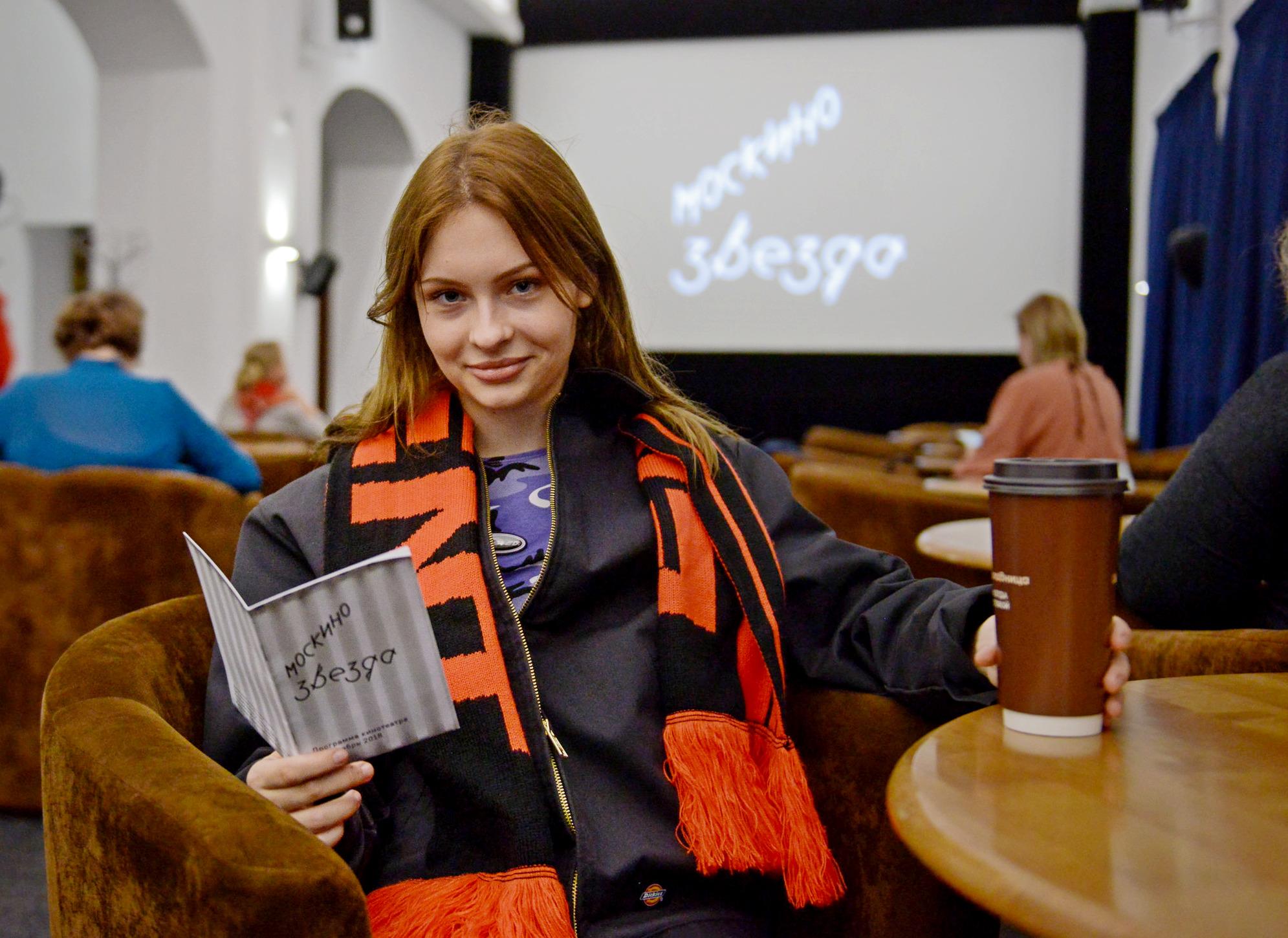 Сеть «Москино» представила обновленную программу. Фото: Наталья Феоктистова, «Вечерняя Москва»
