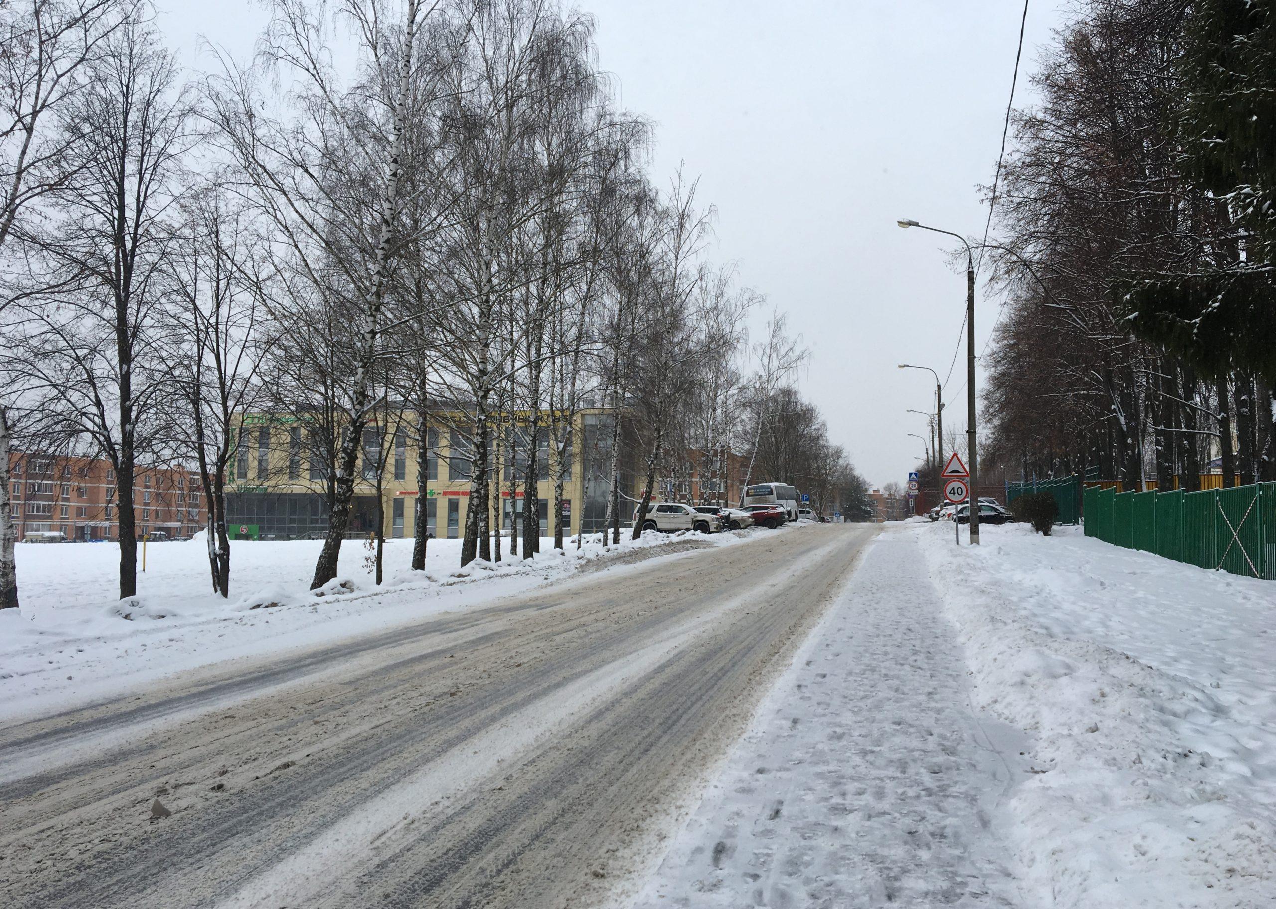 Облачная погода и небольшой снег ожидается в столице в воскресенье