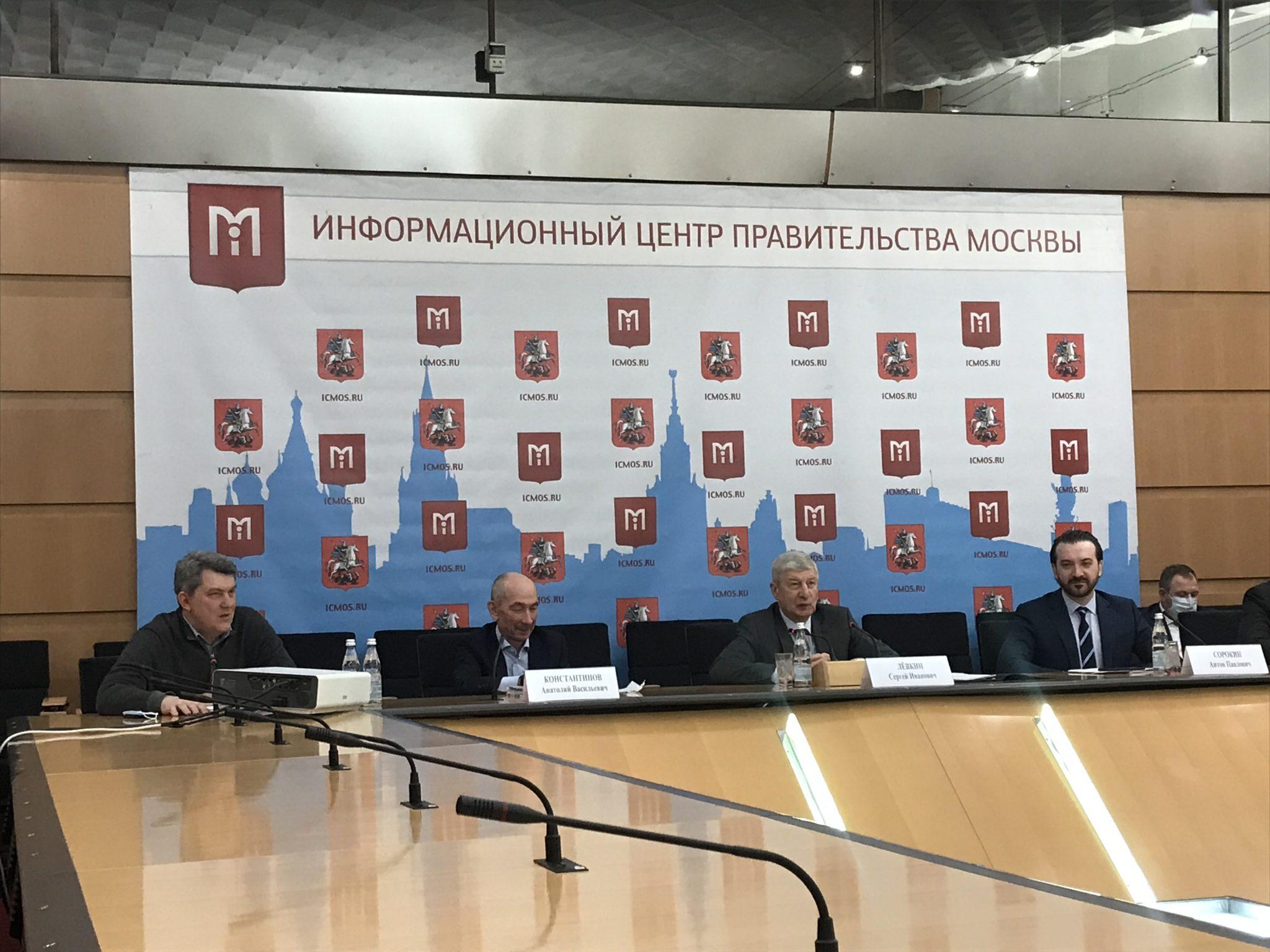 Этапы и сроки переселения по программе реновации обсудили на пресс-конференции в Информационном центре Правительства Москвы