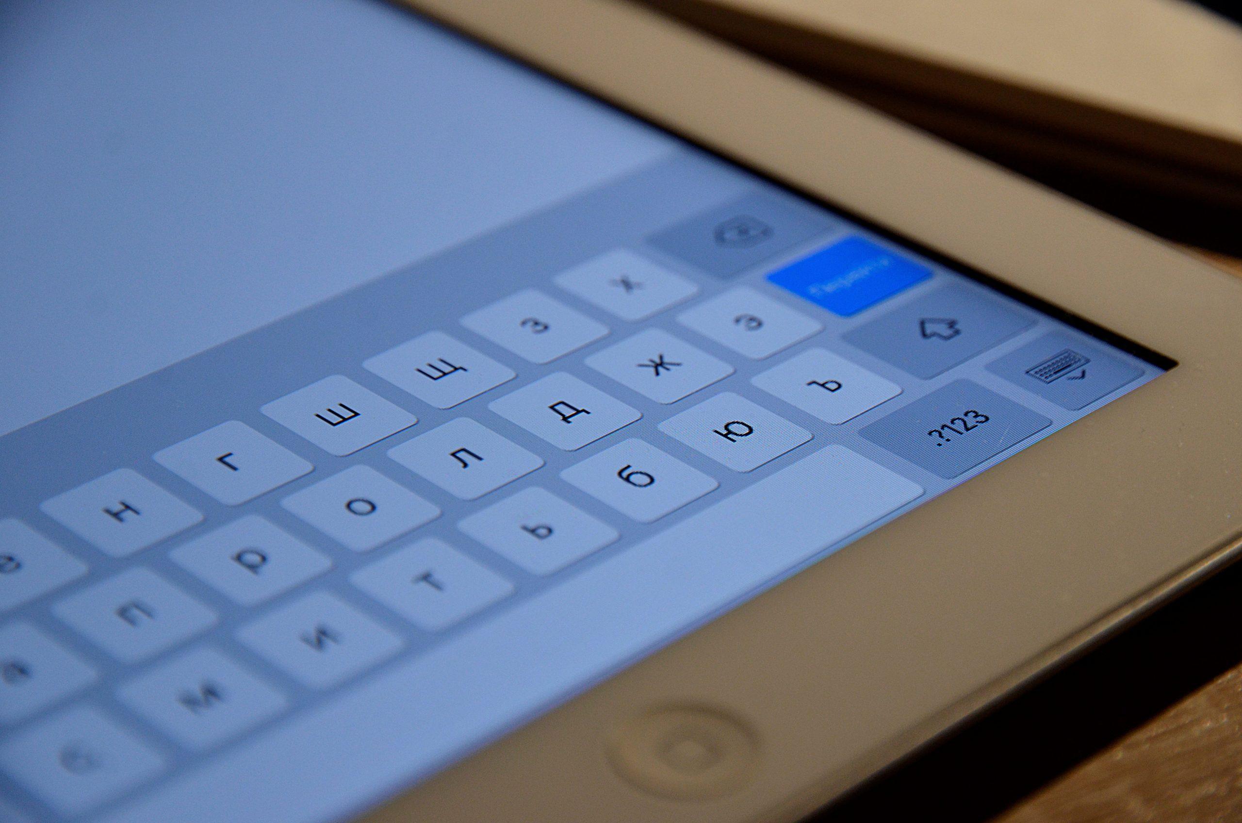 Детскую онлайн-викторину проведут в Первомайском