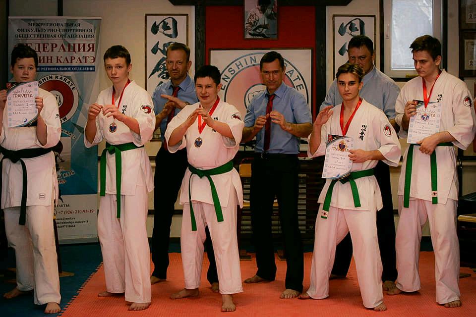 Спортсмены из Первомайского заняли четыре призовых места на турнире по каратэ. Фото: официальная страница учреждения в социальных сетях