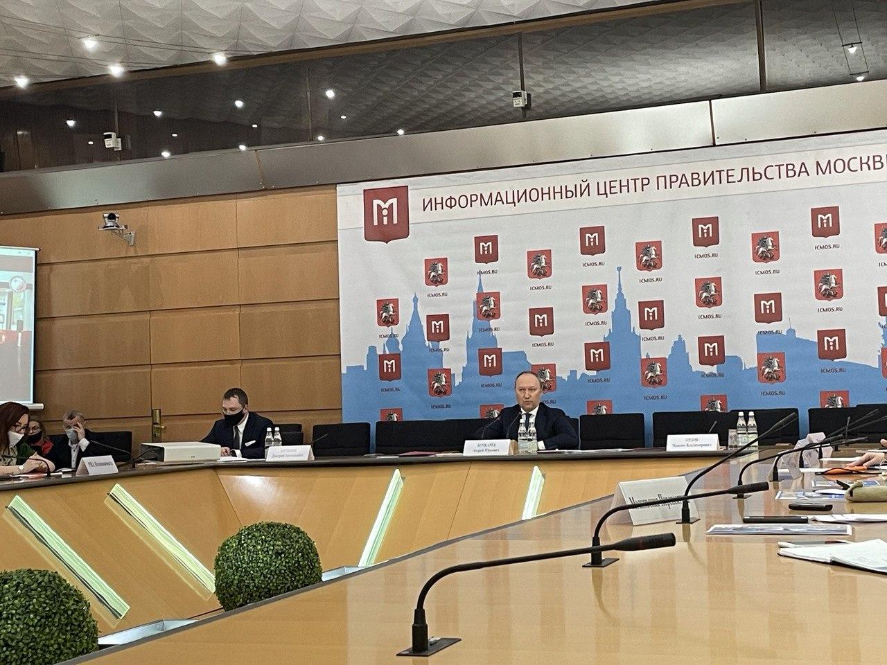 Представители Комплекса градостроительной политики и строительства Москвы подвели итоги работы за 2020 год