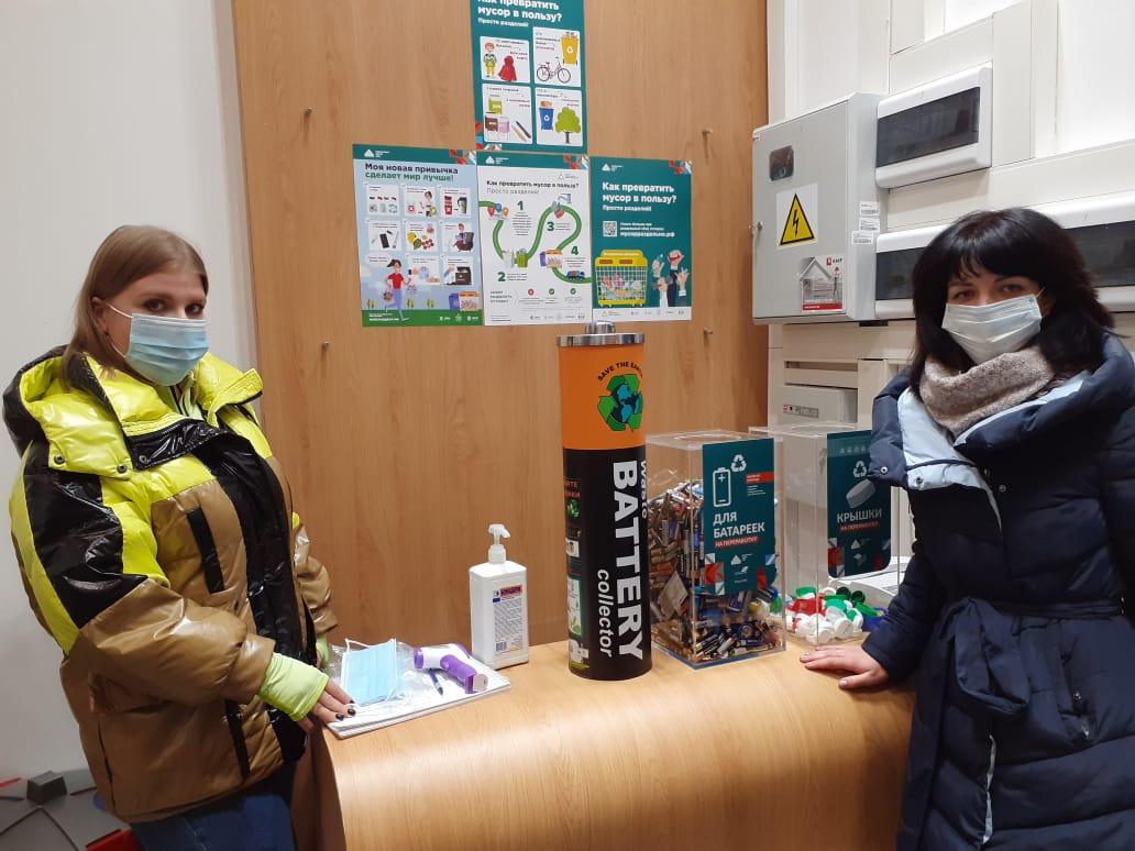 Представители Молодежной палаты Роговского приняли участие в экологической акции