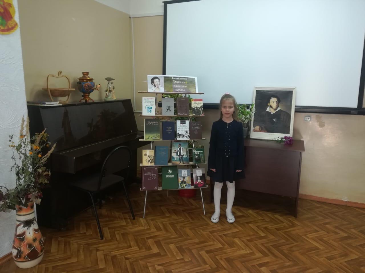 Акцию «Читаем Пушкина» провели в библиотеке при доме культуры в Роговском