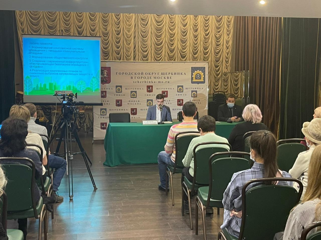 Активисты Молодежной палаты Щербинки провели лекцию в рамках проекта «Экопросвет»