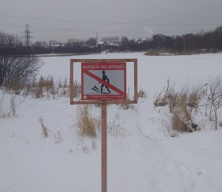 Специалисты проверили состояние запрещающих знаков вблизи водоемов в Щербинке
