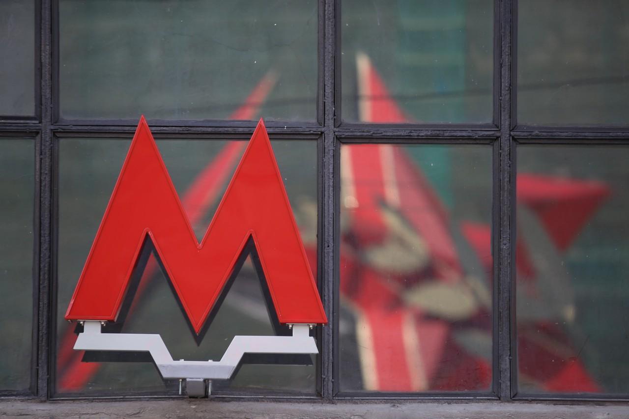 Звуковыми маяками оборудовали входы 45 станций московского метро