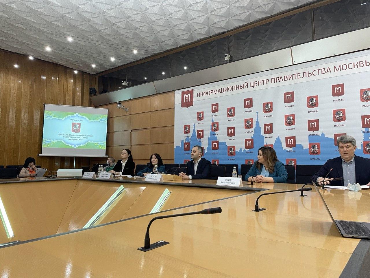 Конференцию о проведении праздника «Навруз» организовали в Информационном центре Правительства Москвы