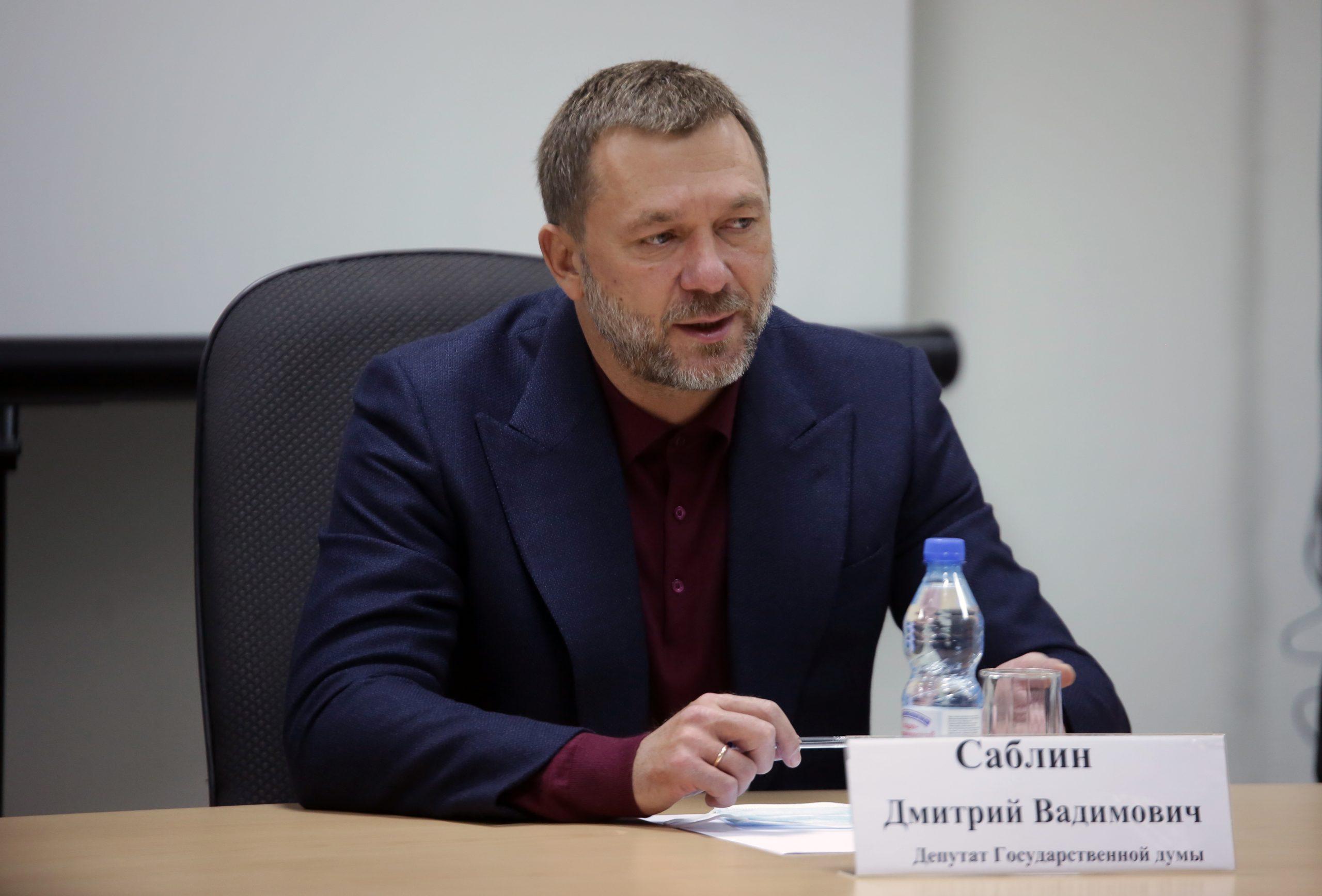 Дмитрий Саблин обсудил участие в предварительном голосовании «Единой России» с муниципальными депутатами
