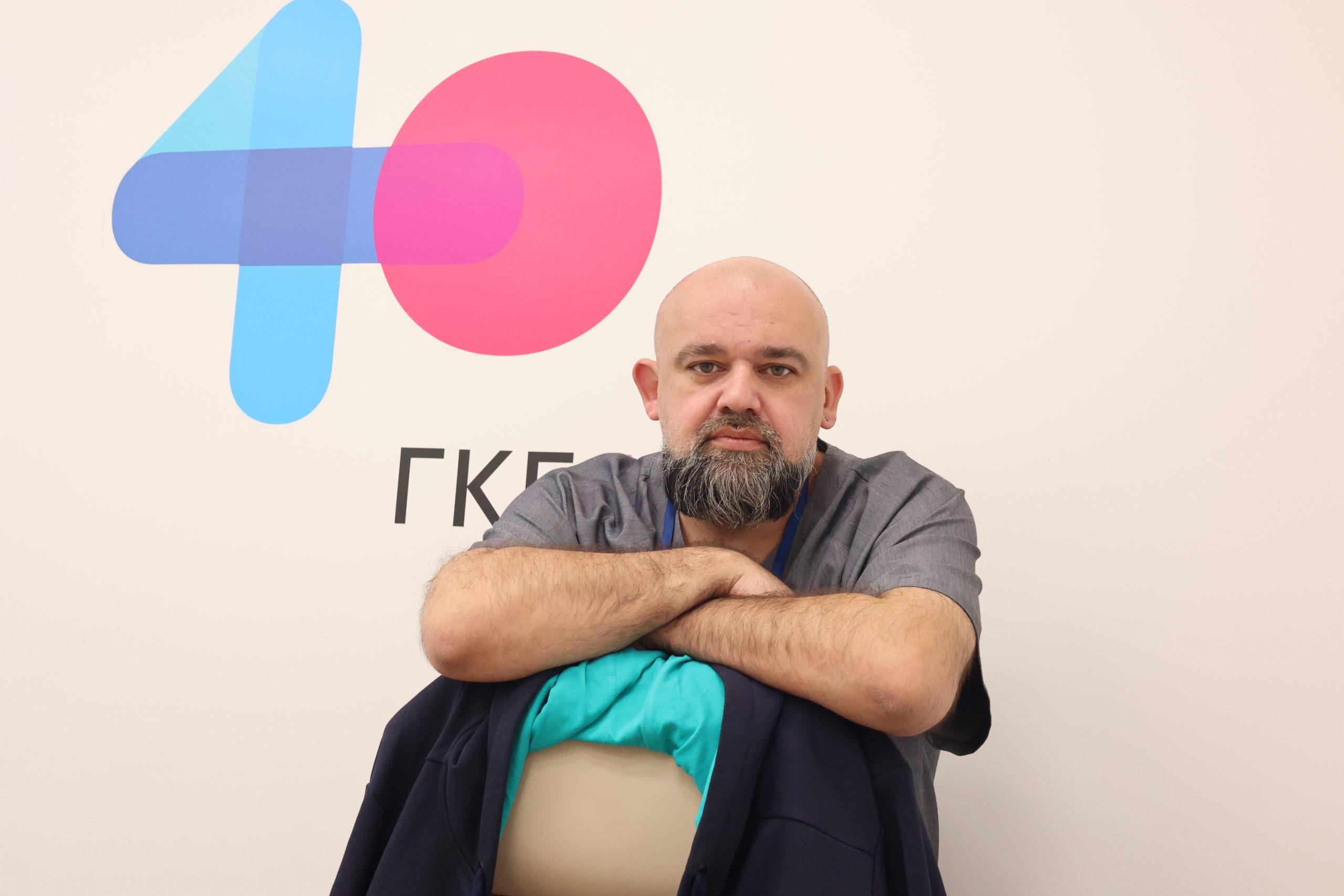 Денис Проценко: У пожилых людей болезнь протекает тяжелее. Сделайте прививку