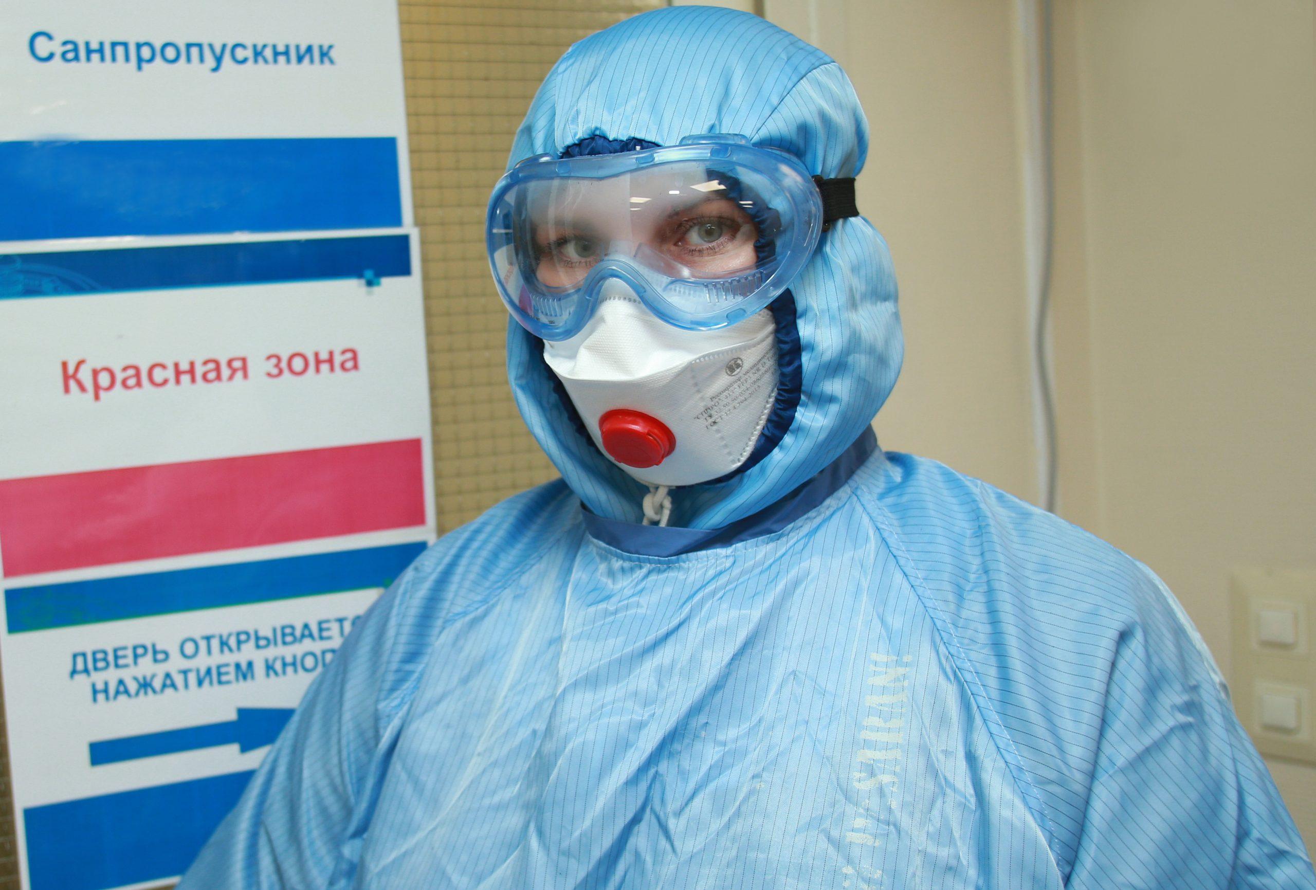 Борьба с инфекцией продолжается. Фото: Наталия Нечаева