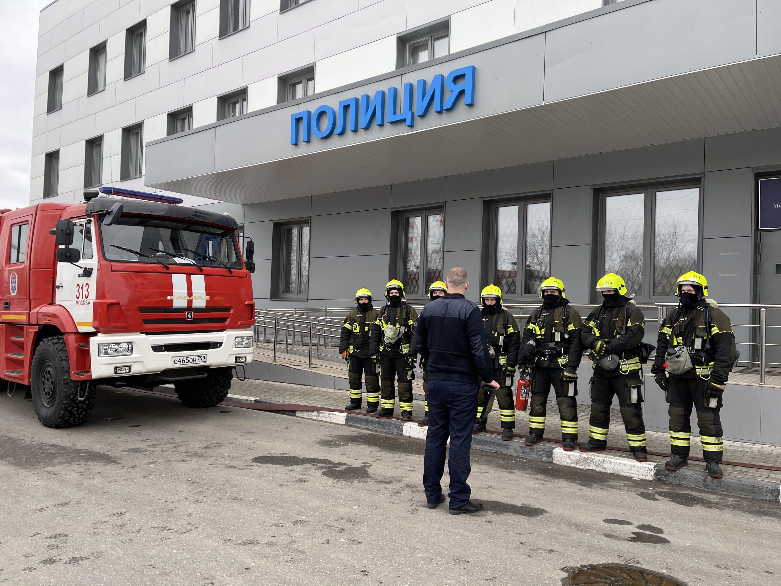 Пожарно-тактическое занятие провели в Новой Москве