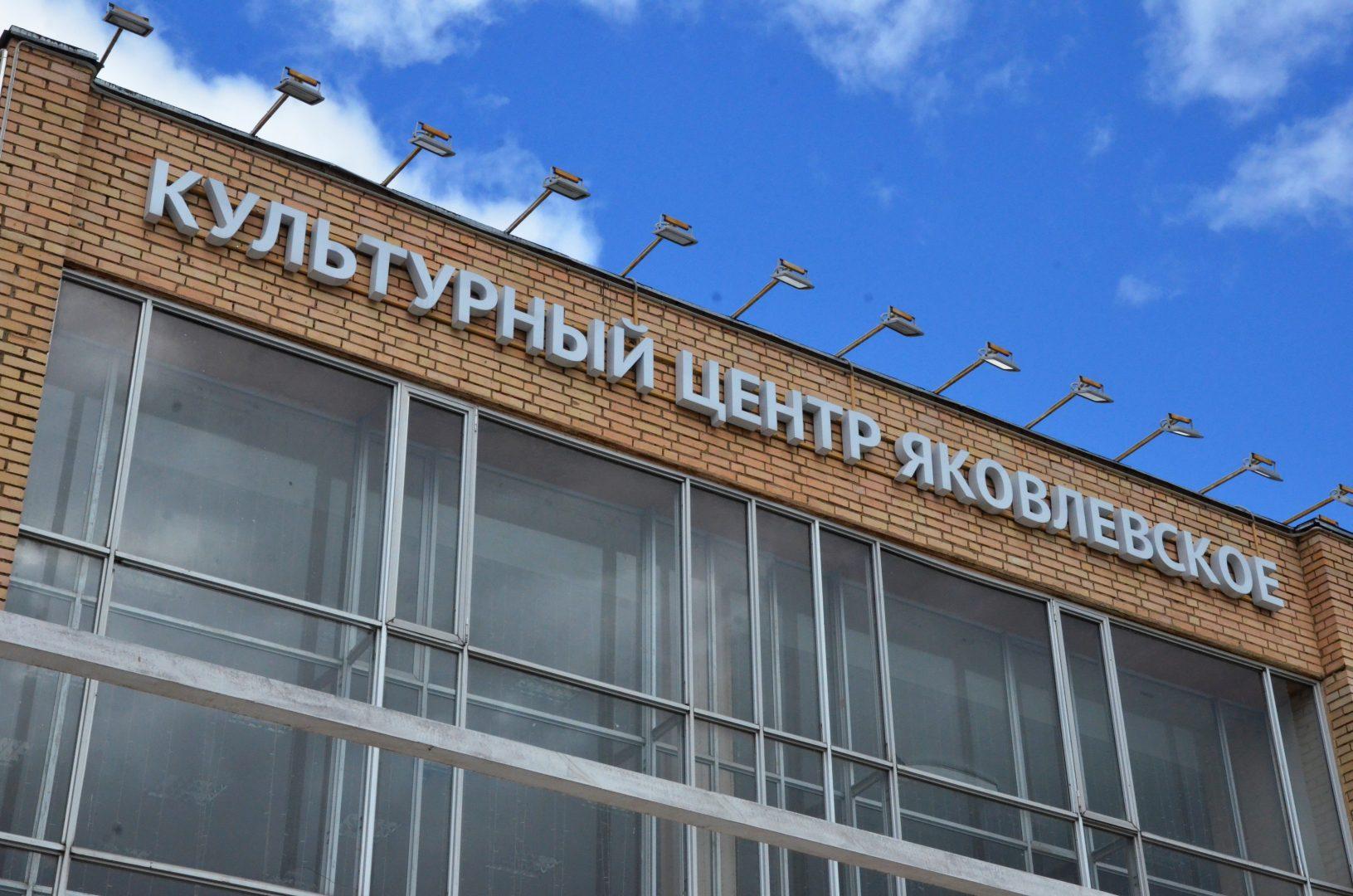 Культурный центр в Новофедоровском отремонтируют. Фото: Анна Быкова