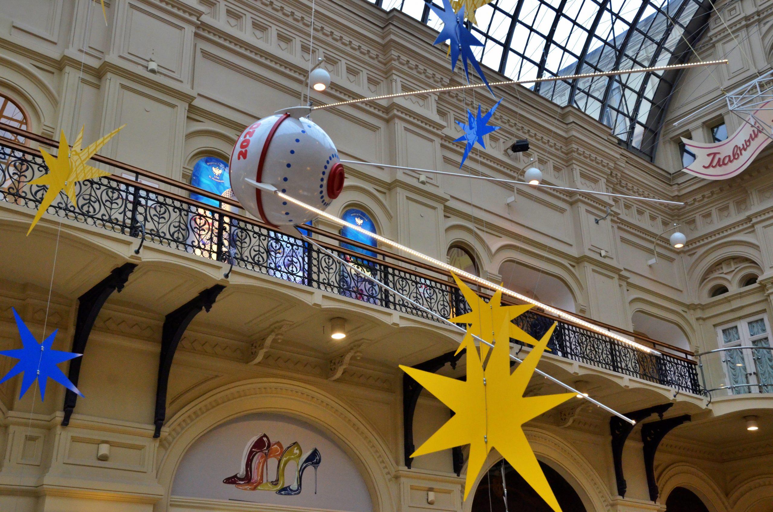 Конкурс ко Дню космонавтики пройдет в Культурном центре «Ватутинки» поселения Десеновское