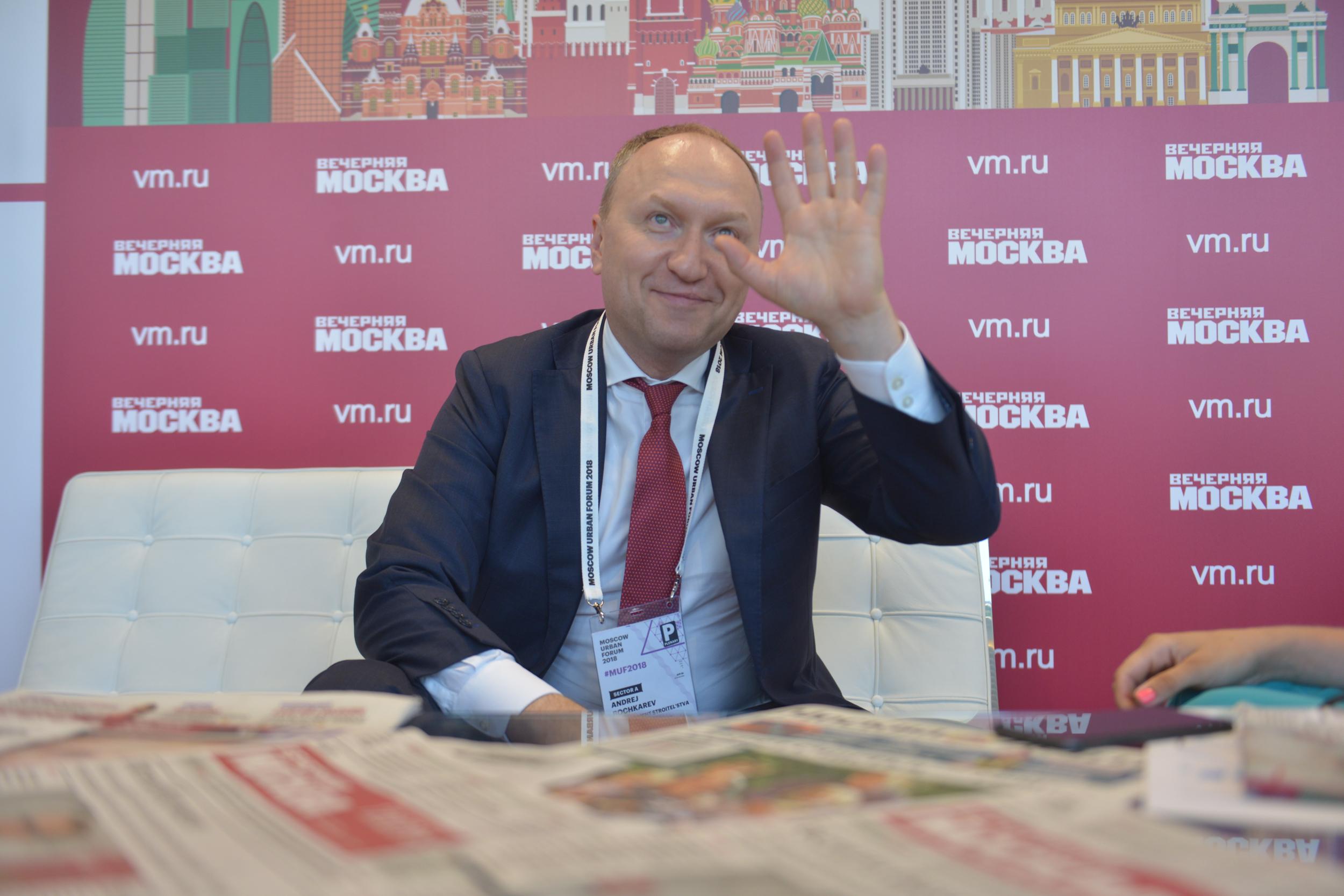 Андрей Бочкарев: Москва заслуженно остается лидером по качеству инвестклимата среди регионов