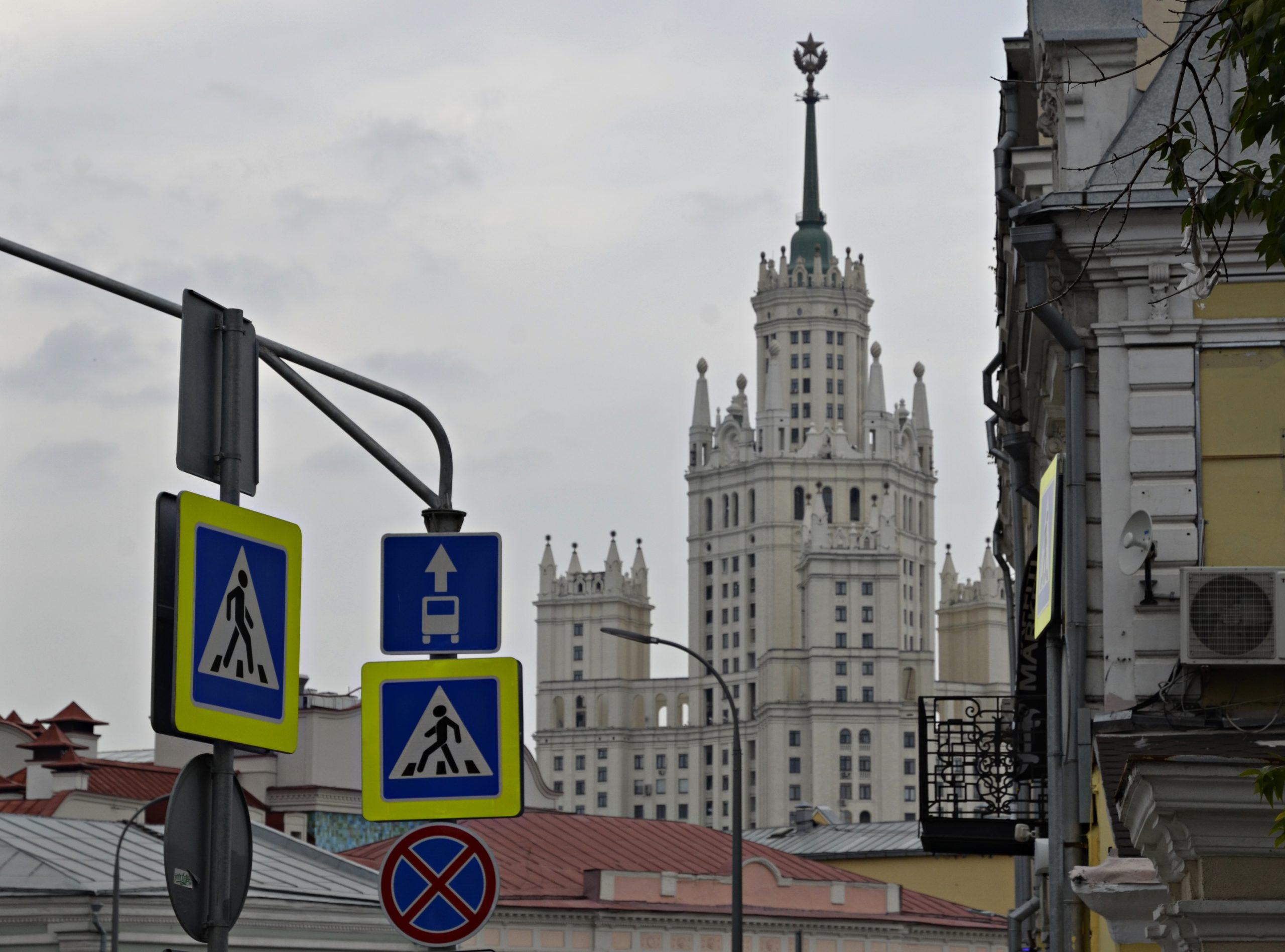 Пользователи портала «Активный гражданин» проголосуют за лучшие туристические маршруты конкурса «Покажи Москву!»