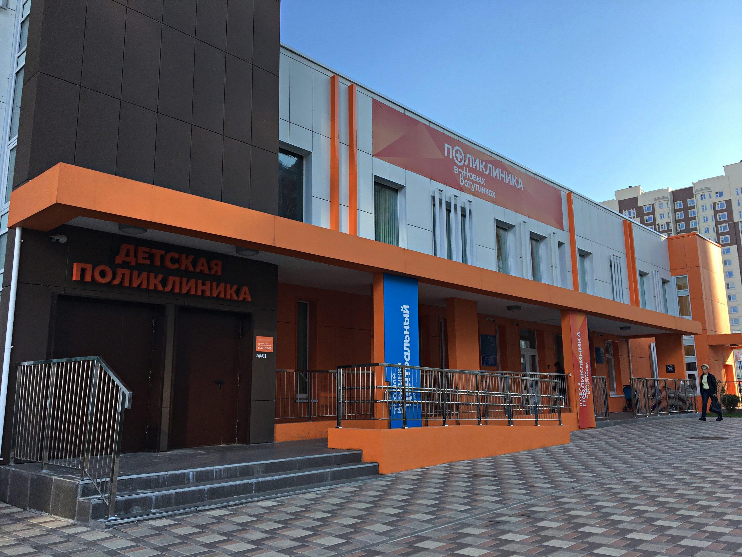 Поликлинику в Марушкинском введут в эксплуатацию к концу 2021 года