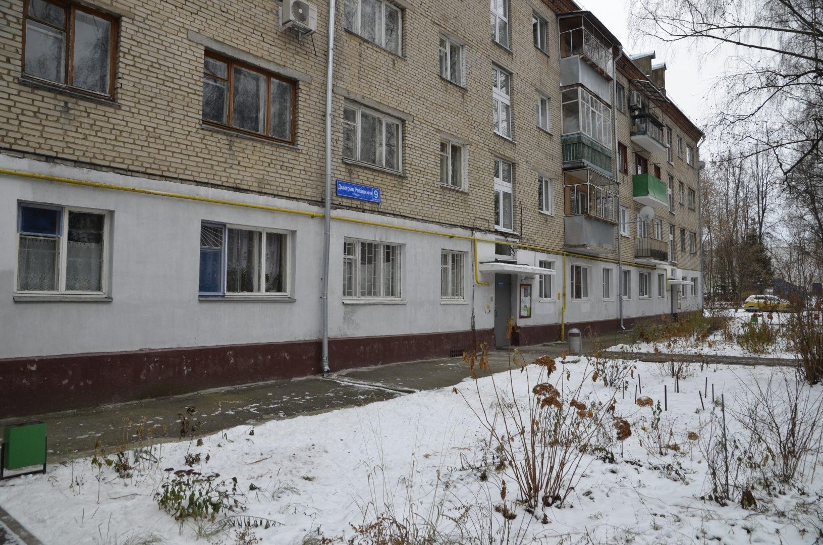 Ремонт крыш 44 домов запланировали в Новой Москве. Фото: Анна Быкова