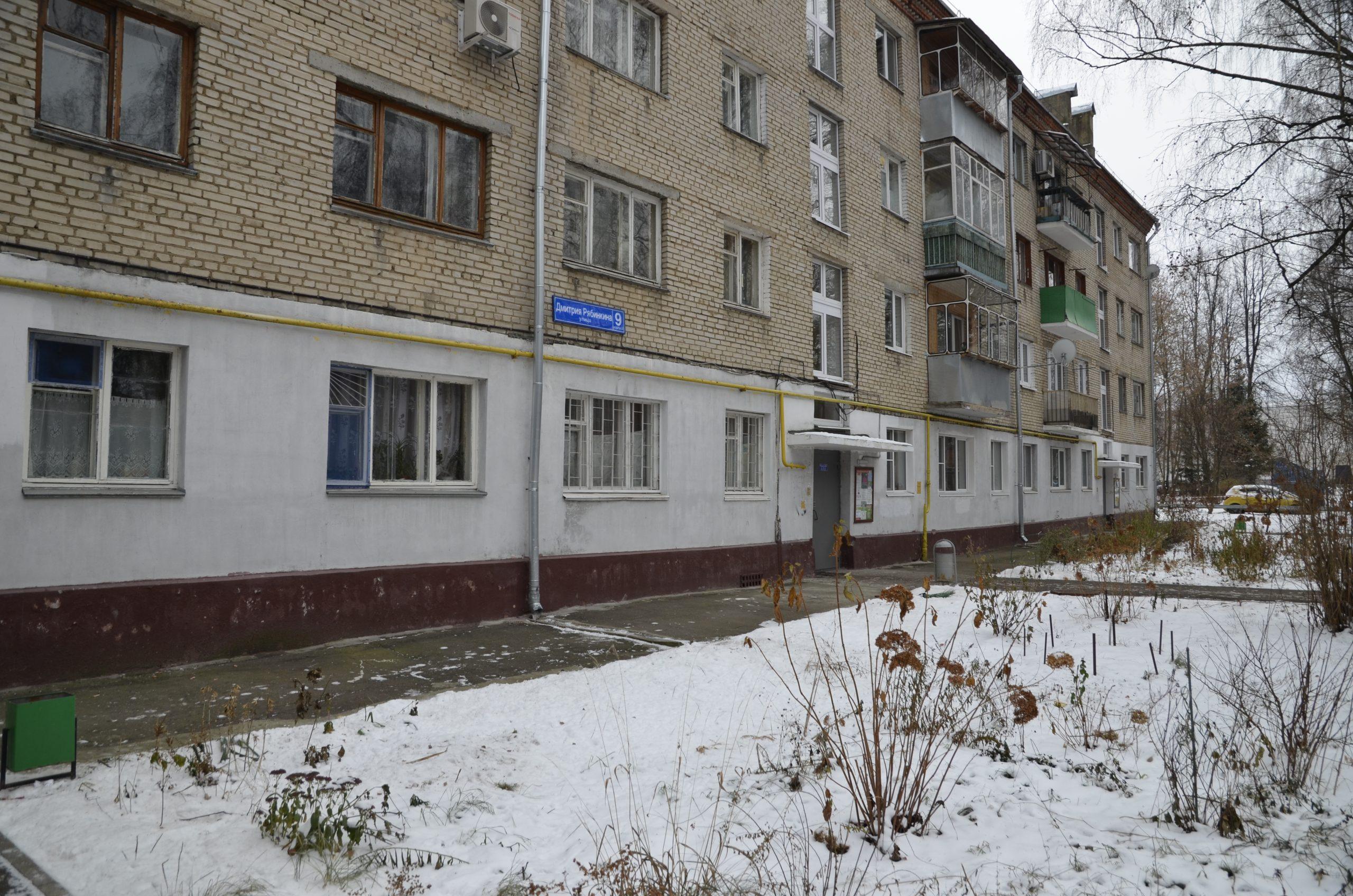 Ремонт крыш 44 домов запланировали в Новой Москве